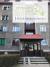 Mieszkanie Toruń - Mokre 3-pokojowe